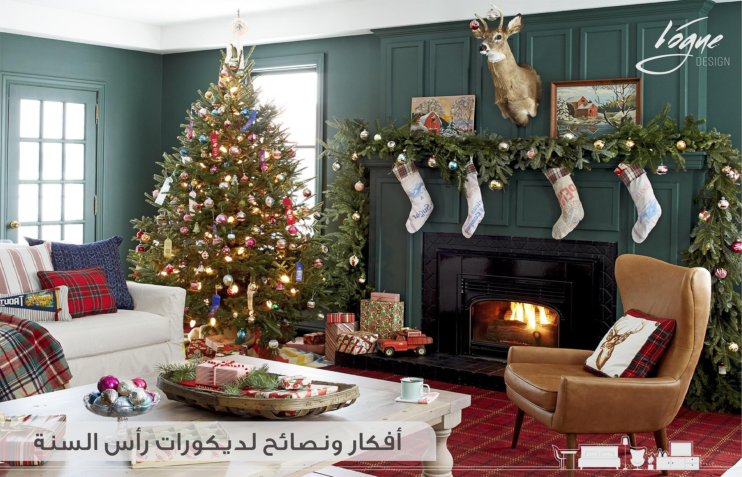 أفكار ونصائح مميزة لديكورات رأس السنة